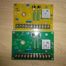 压敏电阻板