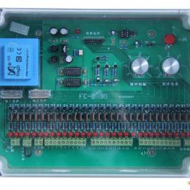 远程A/D智能模块RM2011