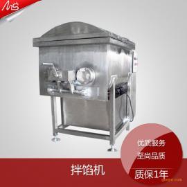 饺子拌馅机,不锈钢馄饨拌馅机,民生机械混料拌馅机工作视频