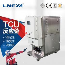 优质TCU反应釜专业生产商,无锡冠亚恒温制冷品质产品