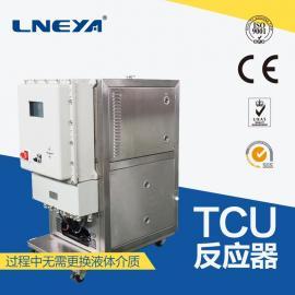 LNEYA高品质TCU温控单元冷水机组,无锡冠亚严把质量关