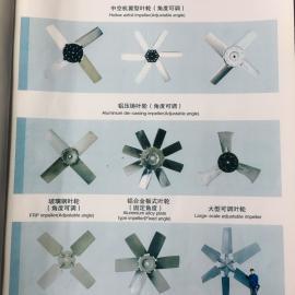 DLZF-4.5-3冷却塔风机