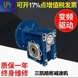 厂家直销三凯RV090-50蜗轮蜗杆减速机价格