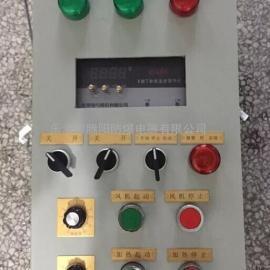 防爆非标箱,防爆非标控制箱,XBK非标定做防爆控制箱