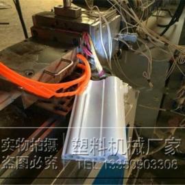 PVC石塑线条生产线设备