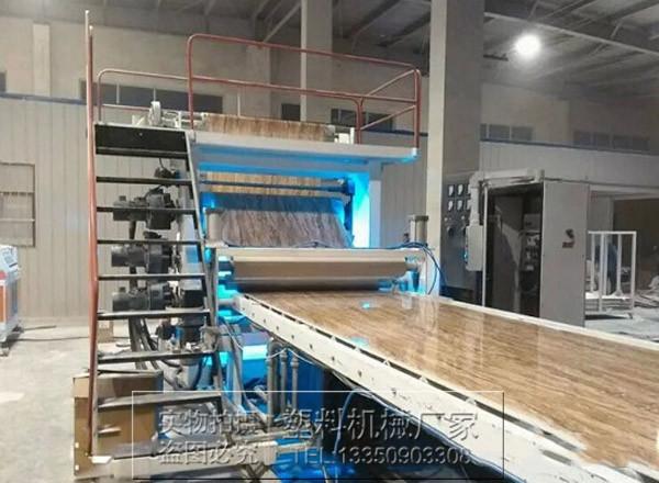 PVC石塑板材生产线设备