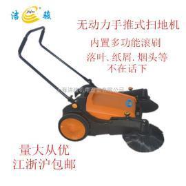 洁骏无动力扫地机 手推式扫地机 小区手推式扫地机物业扫地机