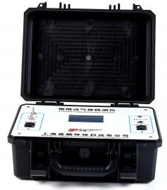 便携式熏蒸气体综合分析仪