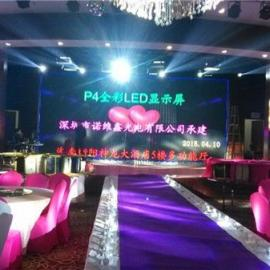 东莞厂家定制LED酒店专用彩色大屏幕上门安装