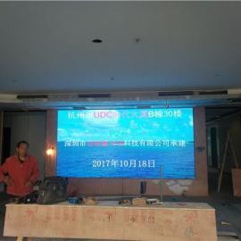 无缝拼接LED大屏P2小间距彩屏厂家批发报价
