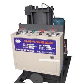 绿动CDZ优质电动空气增压泵