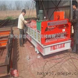 浩鑫840金属成型机现货供应 批量销售