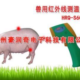 测猪牛养狗马驴的体温计,动物红外线体温计,兽用温度计