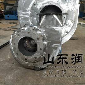 防腐风机 塑料风机 塑料风机厂家 防爆风机 山东润恒