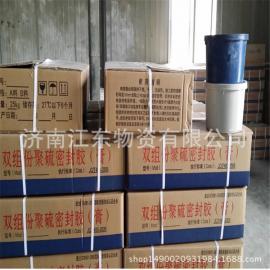 济南双组份聚氨酯密封胶、 建筑防水密封胶、 双组份聚硫密封膏
