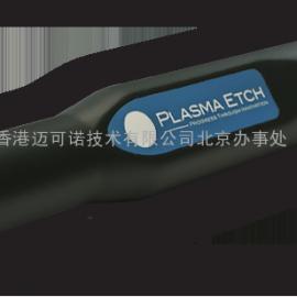 手持压电冷等离子发生器Plasma Wand
