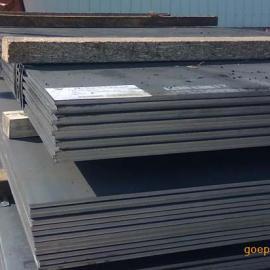 烟台市45号碳结钢板现货