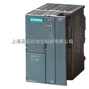 西门子S7-300模块上海代理商