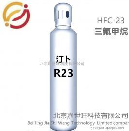 三氟甲烷R23(HFC-23)高�度超低�刂评��30KG/瓶