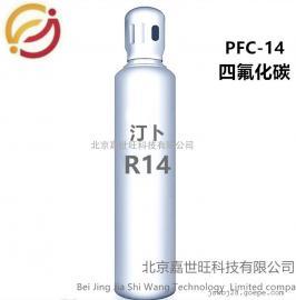 超低�刂评�┧姆�化碳 高�度R14(�糁�30KG/瓶)