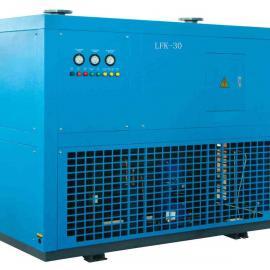 10立方冷干机-10立方冷冻式干燥机-10立方空气干燥机