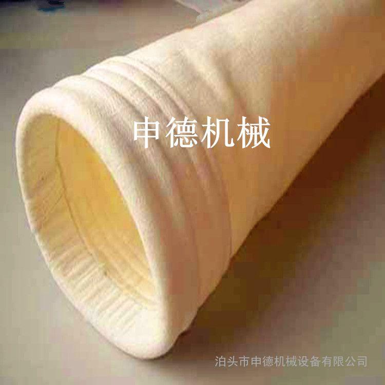 拒水防油防静电除尘滤袋_三防除尘布袋价格