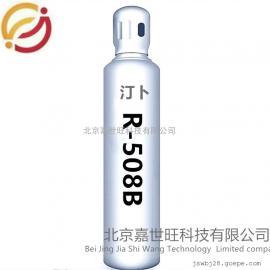 R508B高�度超低�丨h保制冷�� 3KG/瓶5KG/瓶8KG/瓶