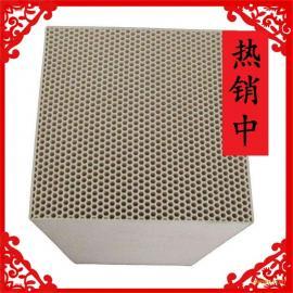 优质加热炉用蜂窝体节能蓄热箱专用