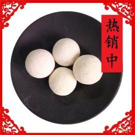 蓄热球 节能蓄热箱专用 熔铝炉用蓄热球 锻造炉用蓄热球