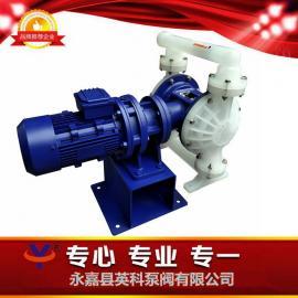 工程塑料电动隔膜泵防腐防爆耐酸碱隔膜泵DBY