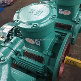厂家直销 YB3-160M1-2-11KW 低压防爆电机风机水泵隔爆型