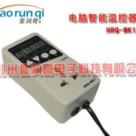 智能温控器HRQ-WK1价格,养殖专用温控器