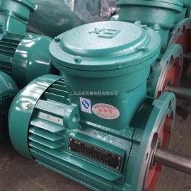 厂家直销 YB3-160M2-2-15KW 低压防爆异步电机水泵化工风机用