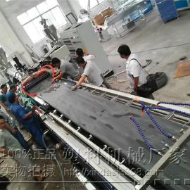 PP建筑模板生产线设备