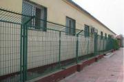 1.8高框架铁丝隔离防护围栏网价格