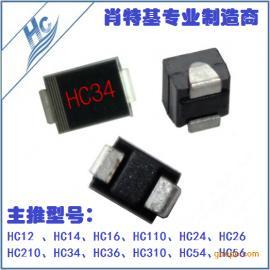 肖特基专业生产厂家特价批发HC34贴片二极管 电流3A 40V