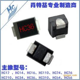 贴片二极管工厂现货热销HC原装正品HC36肖特基二极管