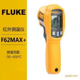 福禄克红外测温仪Fluke62MAX+点温枪Fluke