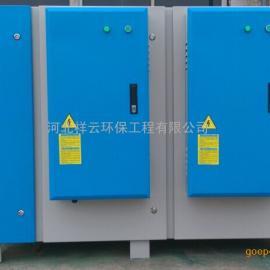 祥云成都XYUV-20餐饮油烟净化器油雾废气处理设备