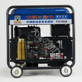 移动230安柴油发电电焊机