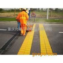 重庆专业振荡划线施工企业 热熔涂料生产厂公司
