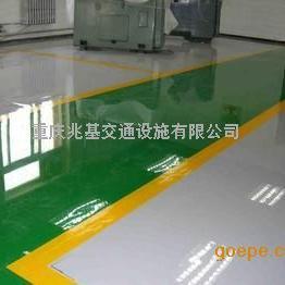 路面地坪漆施工 重庆环氧地坪漆公司
