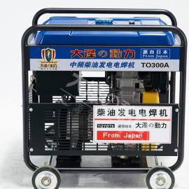300A柴油�l��焊�C焊接�l�一�w用�C