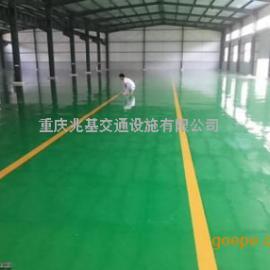 地坪漆公司 重庆工厂车间 停车库环氧地坪漆施工队伍