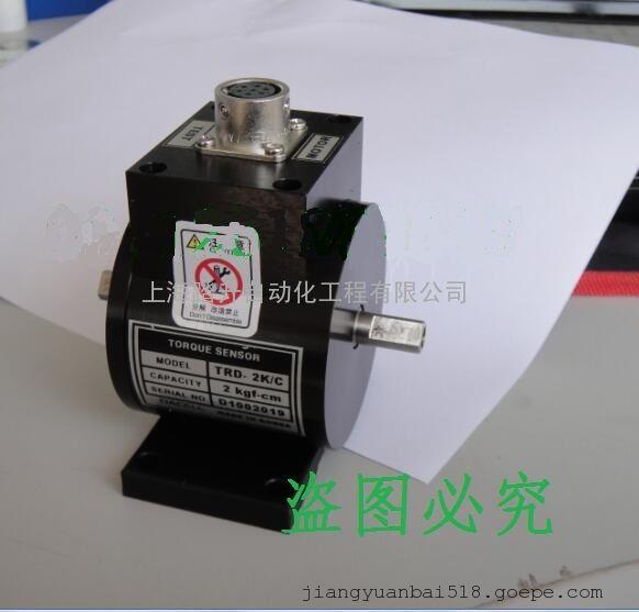 TRB-1K TRB-2000K韩国DACELL动态扭矩传感器