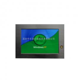 低耗能耐高低温7寸工业平板电脑