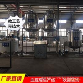血豆腐生产线-小型盒装血豆腐生产线厂家