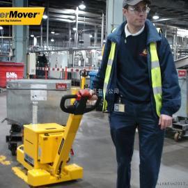 MasterTug MT400+ 英国MasterMover 电动拖车 英国正式授权