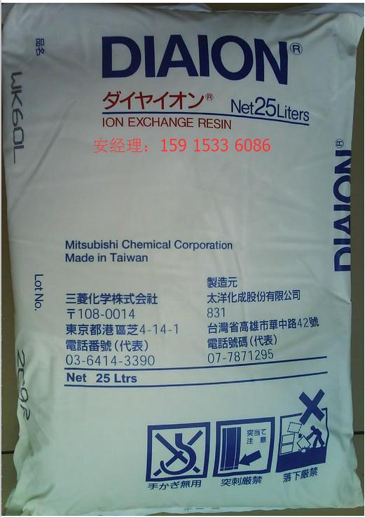 日本三菱树脂电泳漆WK60L