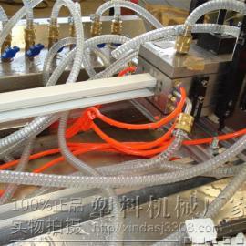 PVC线槽生产线设备